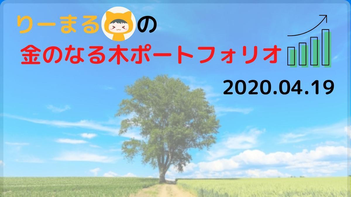 f:id:spnv2019:20200621221352j:plain