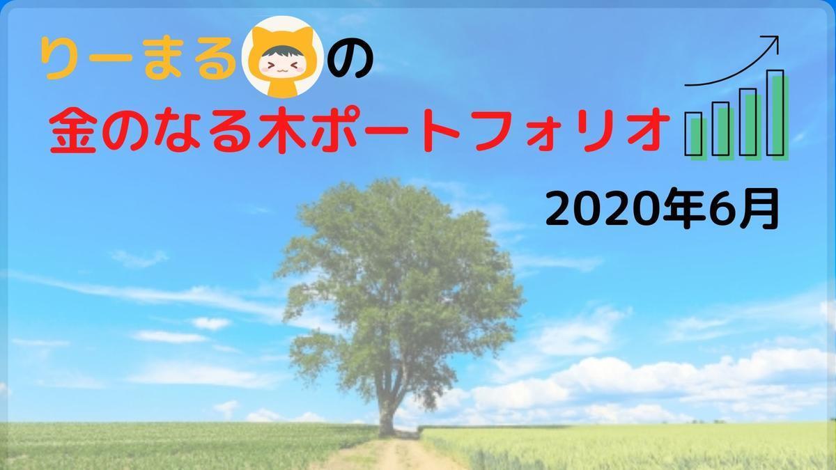 f:id:spnv2019:20200711105016j:plain