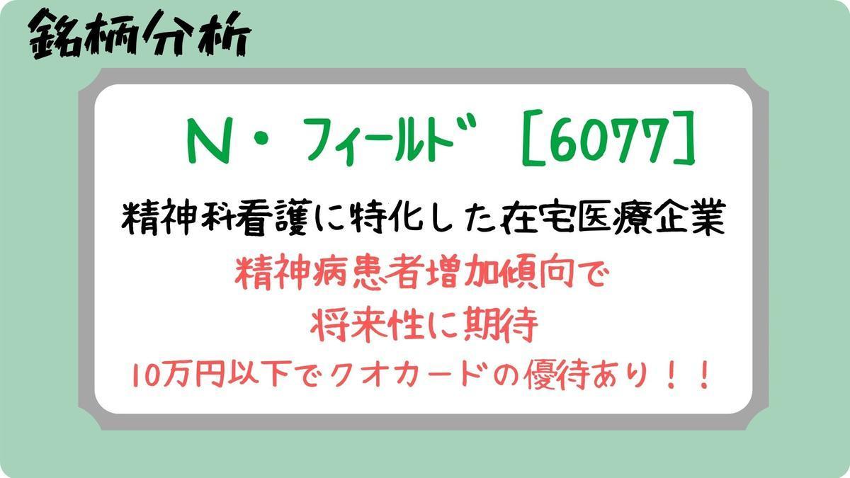 f:id:spnv2019:20200726074640j:plain