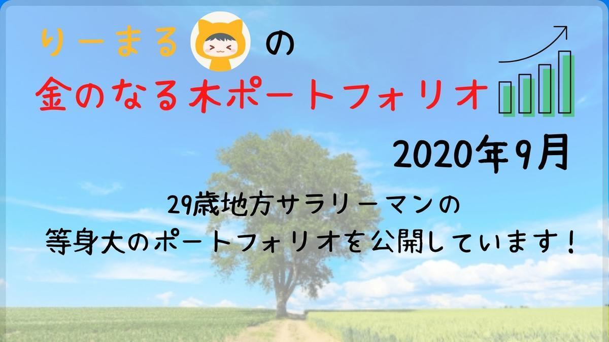f:id:spnv2019:20201011093443j:plain