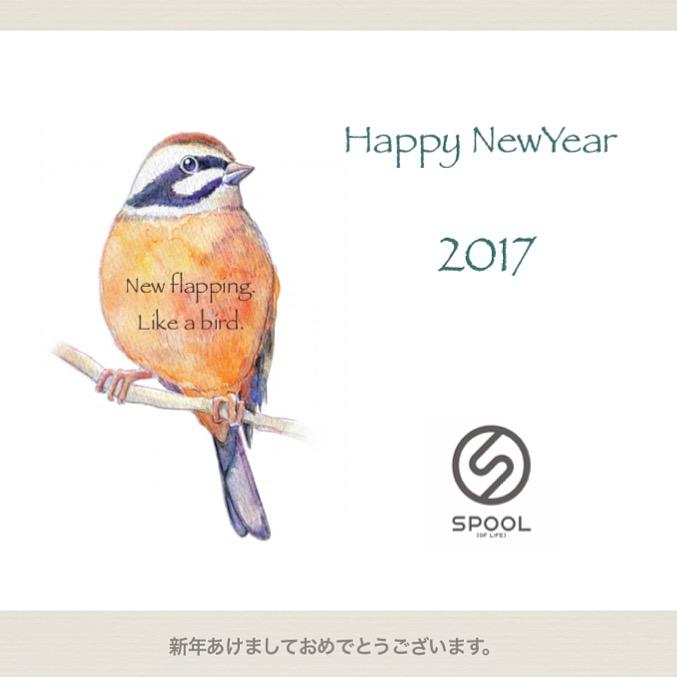 f:id:spooLife:20170105184047j:plain