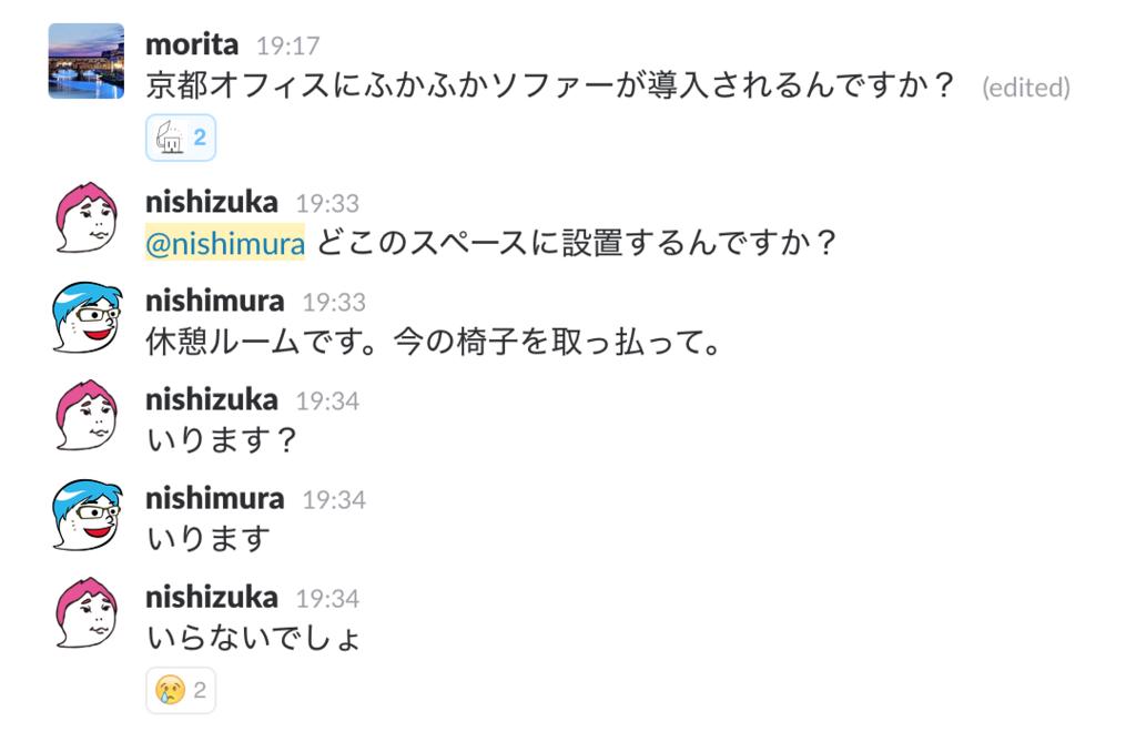 f:id:spookies-nishimura:20170307030204p:plain