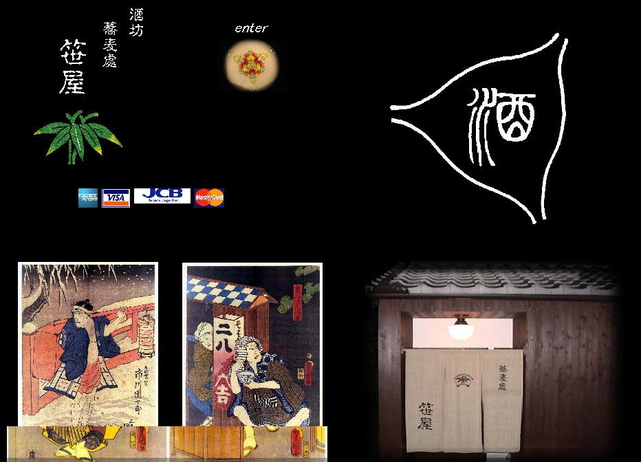 f:id:spookies-takano:20151019195122p:plain