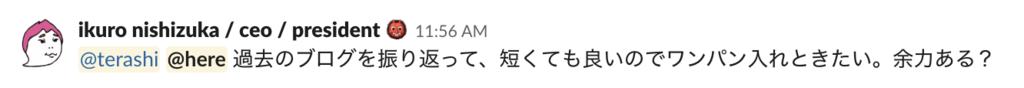 f:id:spookies-terashi:20190219145645p:plain