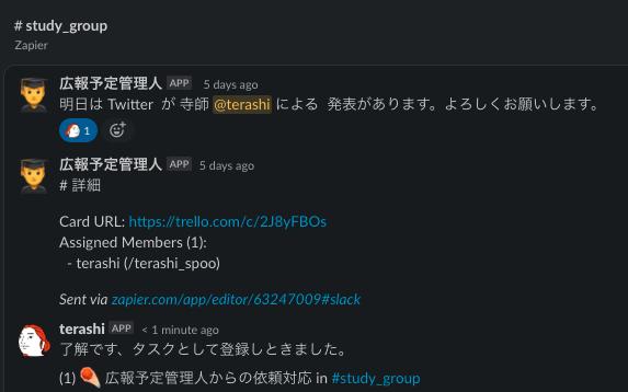 f:id:spookies-terashi:20191029162911p:plain