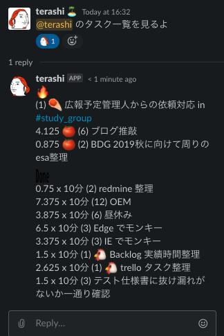 f:id:spookies-terashi:20191029163341p:plain