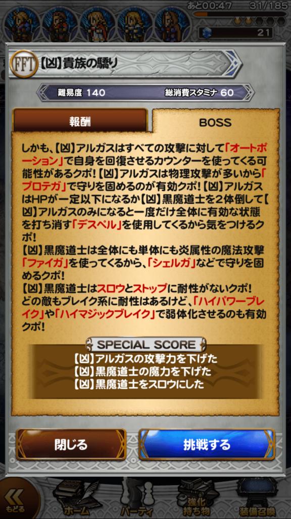 f:id:spookyman:20161121184802j:plain