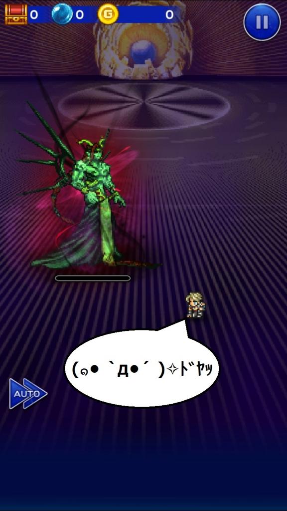 f:id:spookyman:20161212172445j:plain