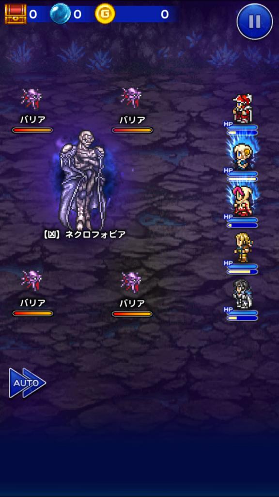 f:id:spookyman:20161219171106j:plain