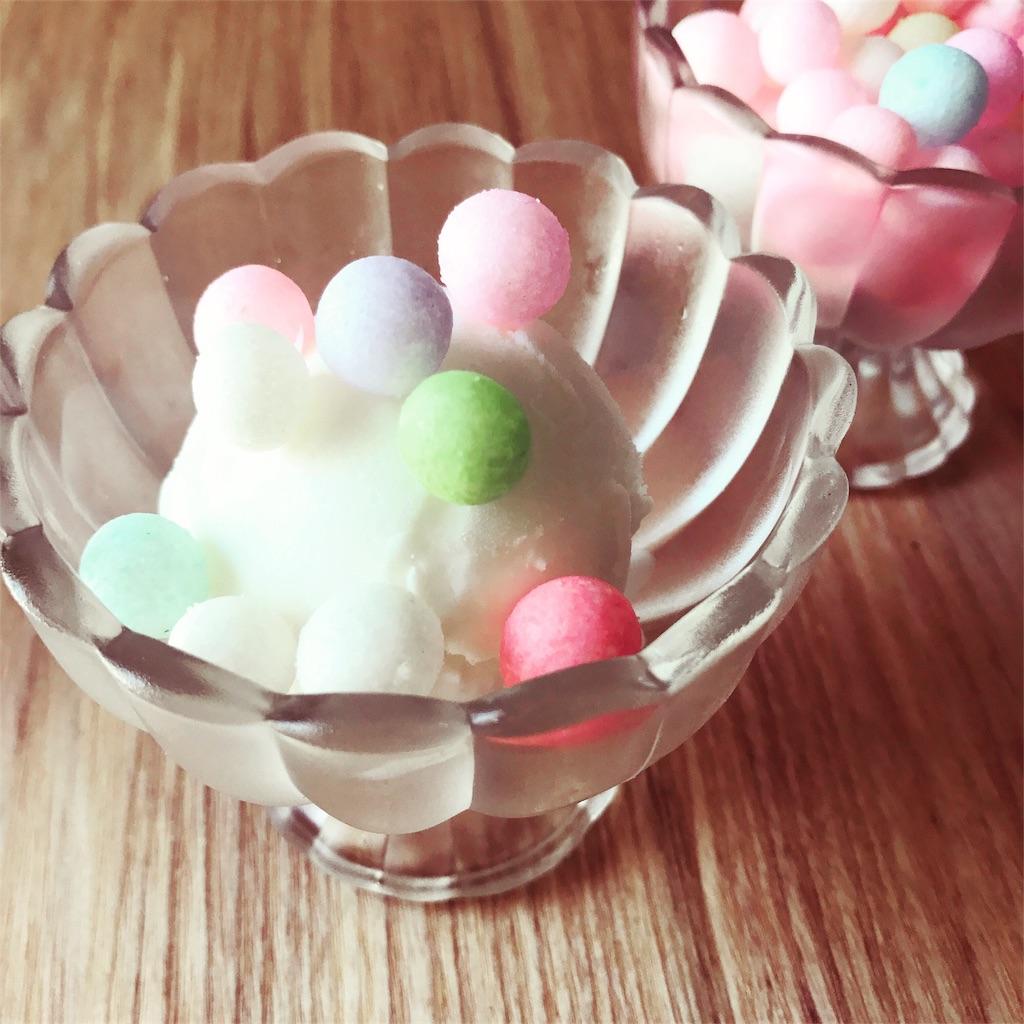 f:id:spoon-kokubunnji:20171104095446j:image