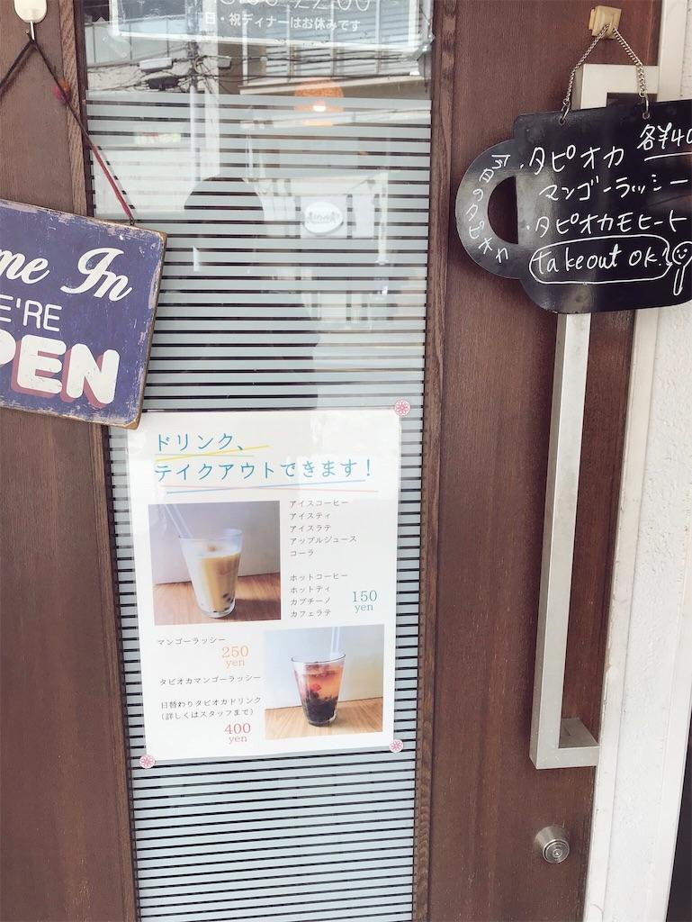 f:id:spoon-kokubunnji:20180714104753j:image