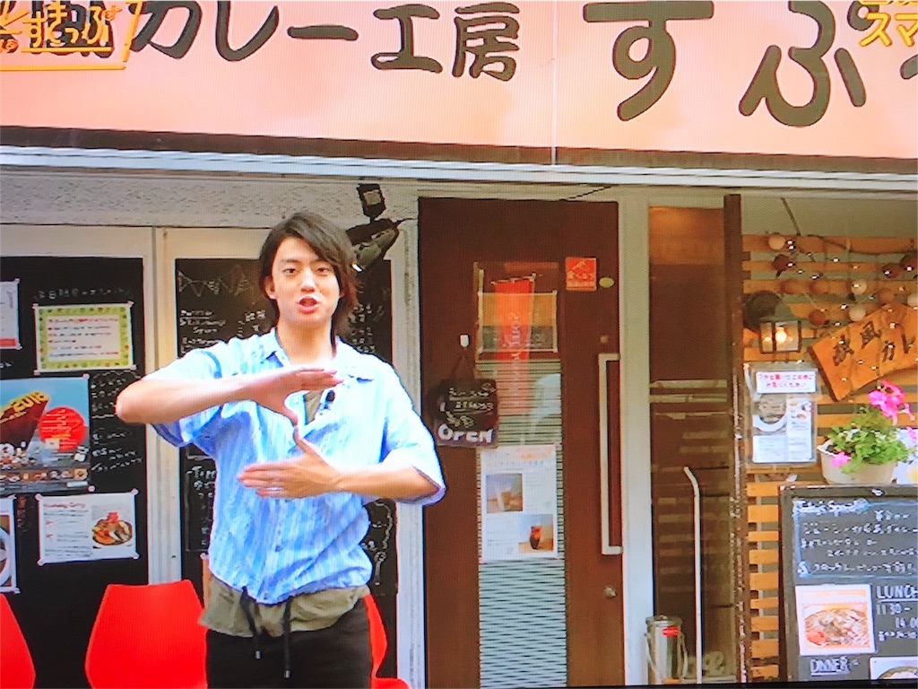 f:id:spoon-kokubunnji:20180915105811j:image