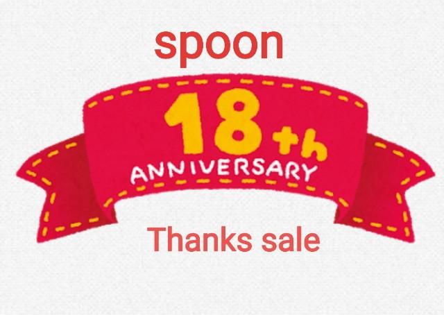 f:id:spoonstyle:20200630084329j:image