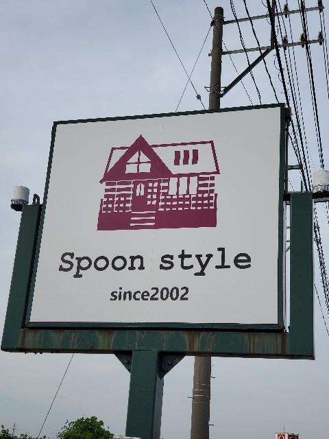 f:id:spoonstyle:20200711051022j:image