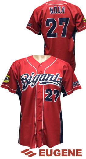 f:id:sports-baseball:20171126031025j:plain