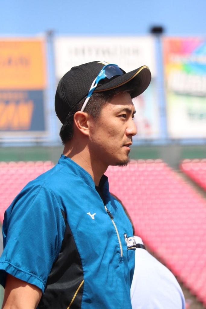 f:id:sports-baseball:20171130161355j:plain