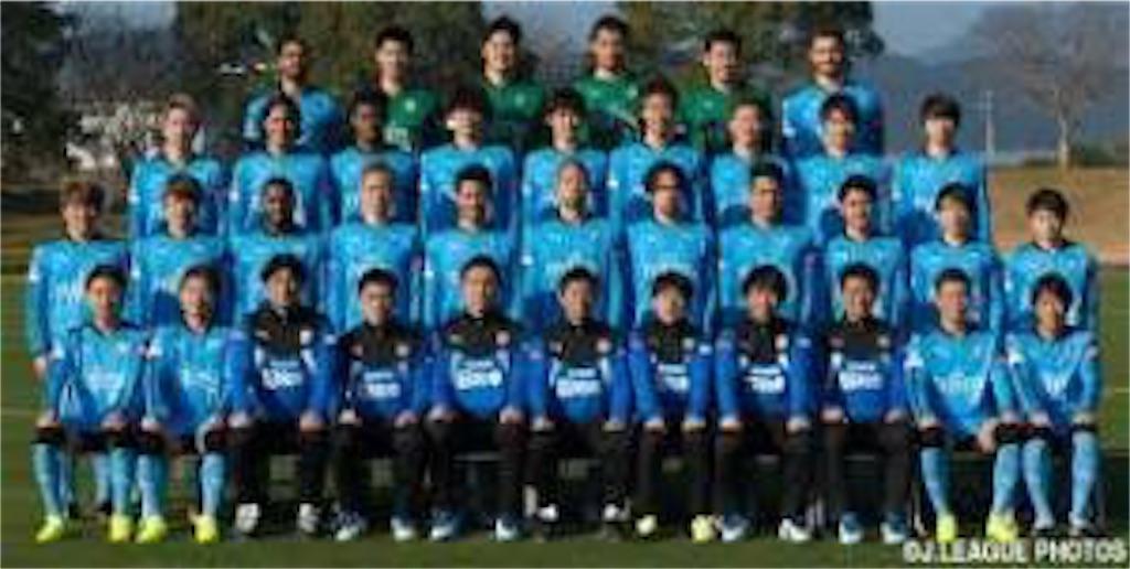 f:id:sports-football:20171124095855j:image