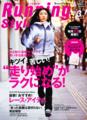Running Style(ランニングスタイル) 2012年 03月号 [雑誌]