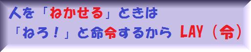 f:id:spotheory:20151107132050p:plain
