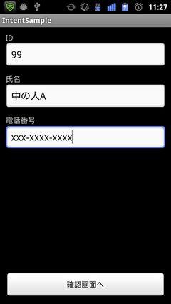f:id:sppsolcojp:20120216114500j:image