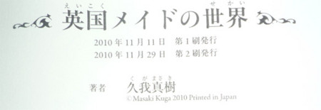20101130192933