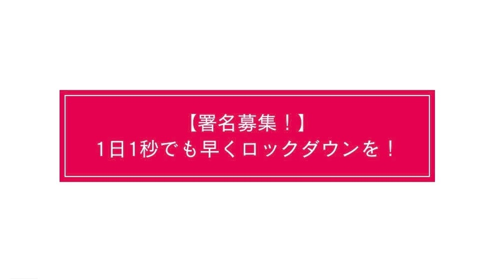 f:id:spring33:20200409185404j:plain