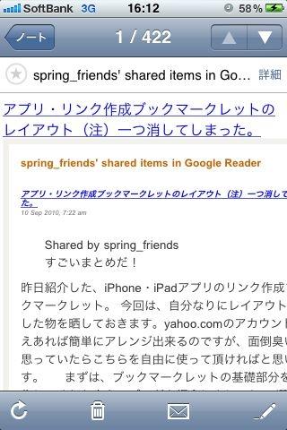 f:id:spring_friends:20100911003210j:image