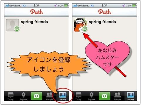 f:id:spring_friends:20101119193226j:image