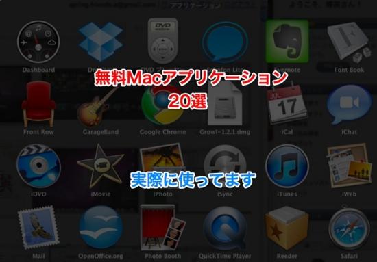 f:id:spring_friends:20110110225527j:image