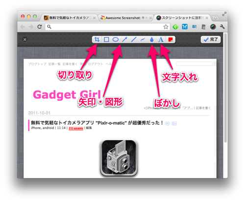 f:id:spring_mao:20111002085123p:image:w400
