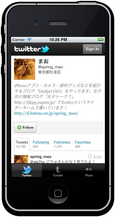 f:id:spring_mao:20111008223519p:image:w200