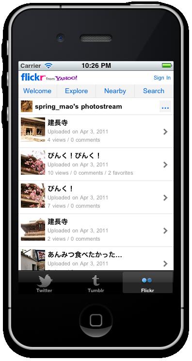 f:id:spring_mao:20111008223522p:image:w200