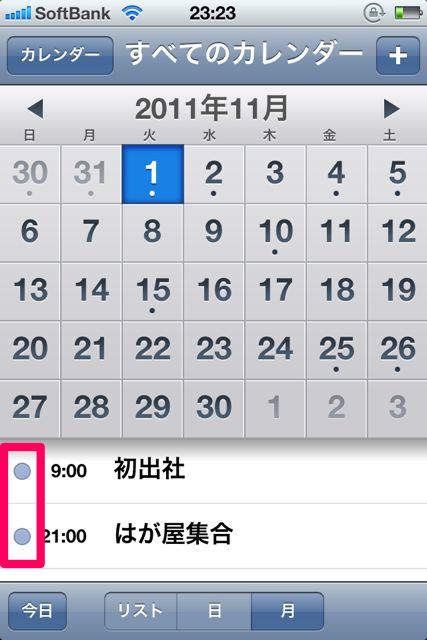 f:id:spring_mao:20111103164449p:image:w230