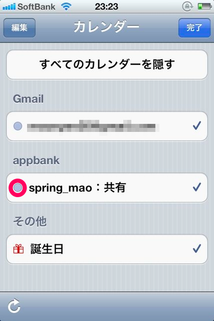 f:id:spring_mao:20111103164450p:image:w230