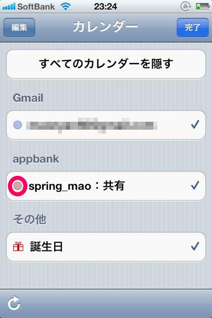 f:id:spring_mao:20111103164451p:image:w230