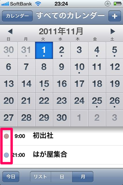 f:id:spring_mao:20111103164452p:image:w230
