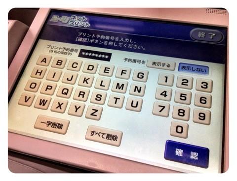 f:id:spring_mao:20111103221210j:image:w400