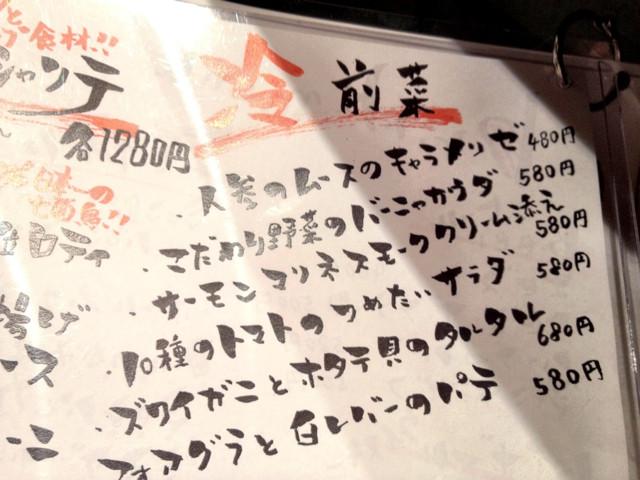 f:id:spring_mao:20120717191434j:image:w400