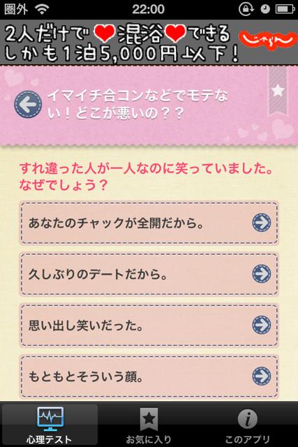 f:id:spring_mao:20120717221151j:image:w250