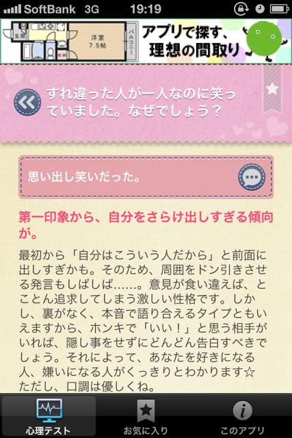 f:id:spring_mao:20120717221224j:image:w250