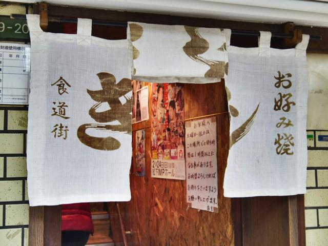 f:id:spring_mao:20130609132025j:image:w500