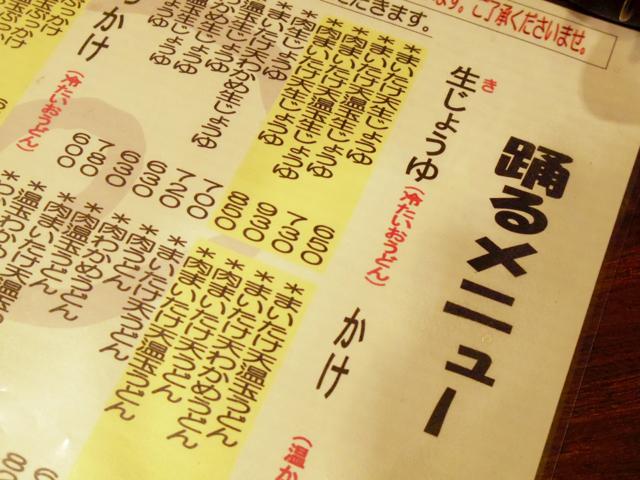 f:id:spring_mao:20130609132201j:image:w500