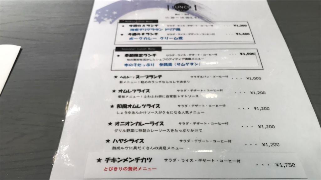 f:id:spring_mao:20180110010357j:image