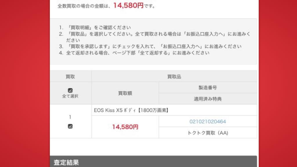 f:id:spring_mao:20180113134400p:plain