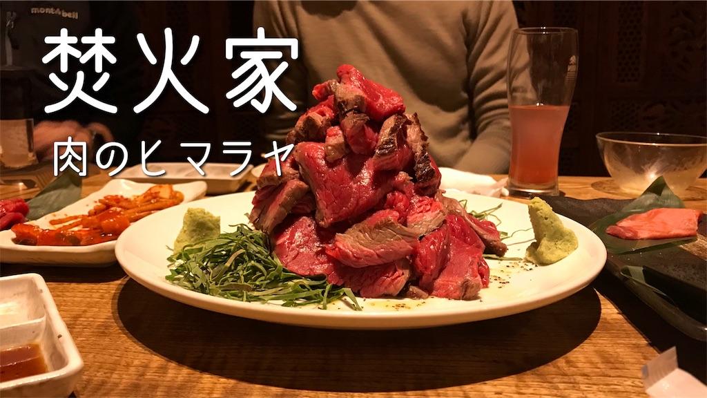 f:id:spring_mao:20180117005807j:image
