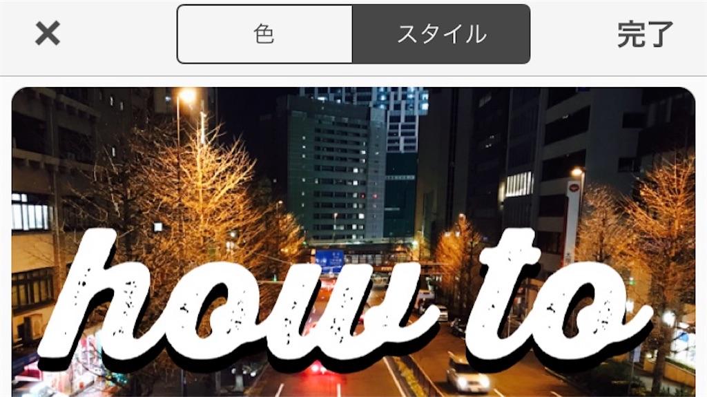 f:id:spring_mao:20180119015714j:image