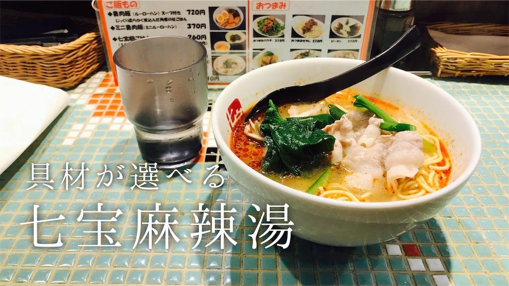 f:id:spring_mao:20180120195415j:image