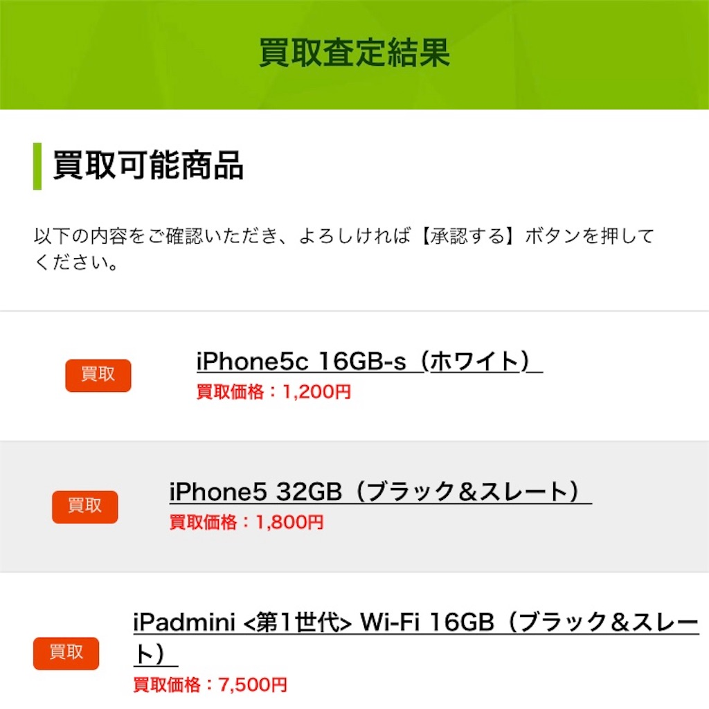 f:id:spring_mao:20180126014320j:image