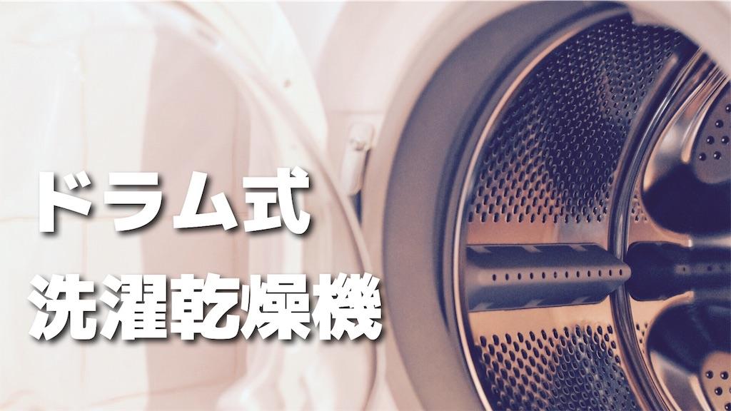 f:id:spring_mao:20180128215101j:image