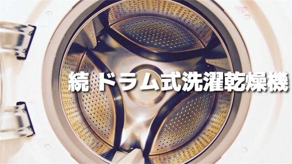 f:id:spring_mao:20180201021926j:image
